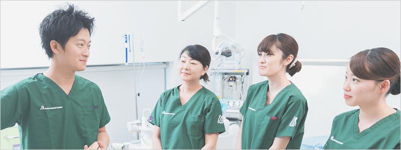 多職種によるチーム医療